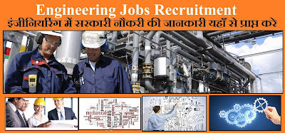 Government Engineering Jobs, Latest Govt Jobs In Engineering Degree & Diploma