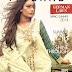 Ittehad Textile German Lawn 2014/ Spring Summer Collection 2014