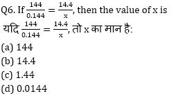 RRB NTPC Mathematics Quiz : 14th September_100.1