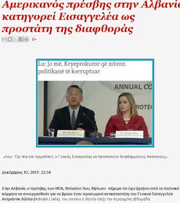 https://www.echedoros-a.gr/2017/12/blog-post_83.html