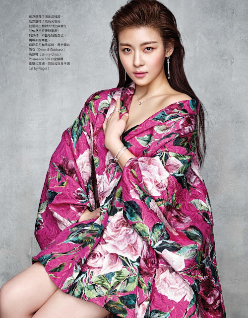 Ha Ji Won 하지원 - Vogue Taiwan May 2016 Pictures 03