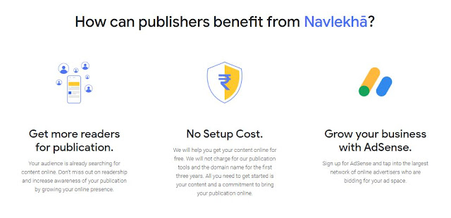 Image Attribute: How can publishers benefit from Navlekhā? / Source: Google Navlekhā