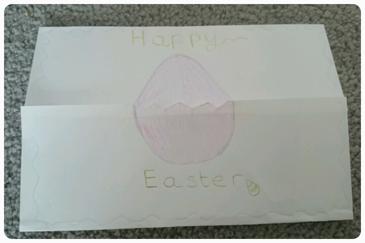 cracked egg easter card