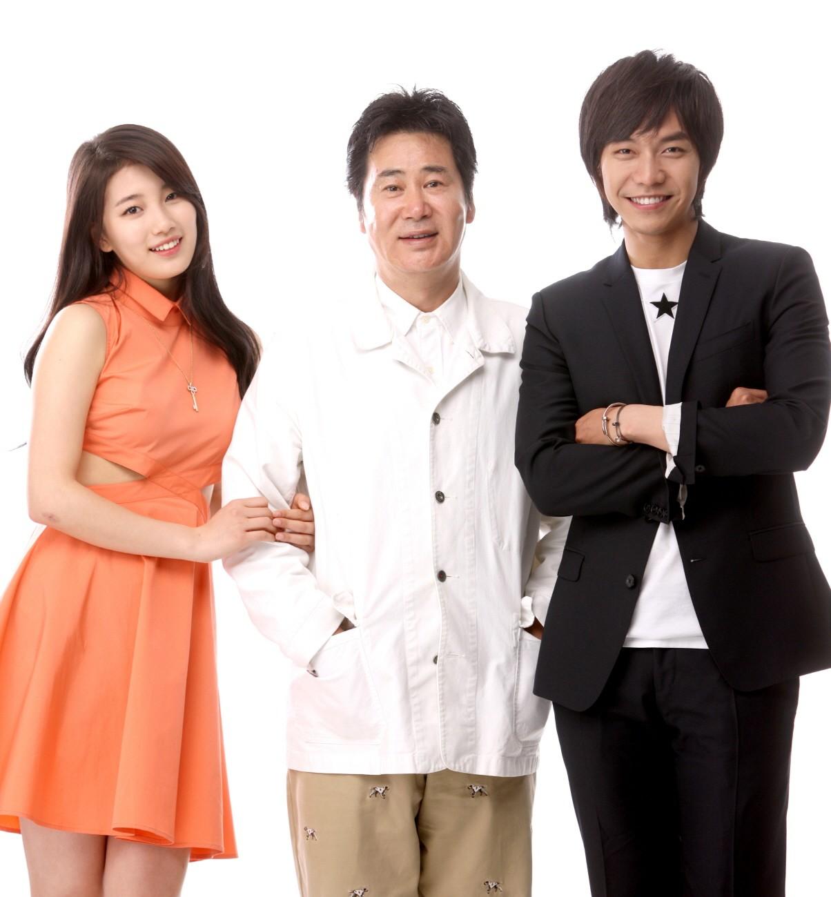 lee seung gi and suzy - photo #29