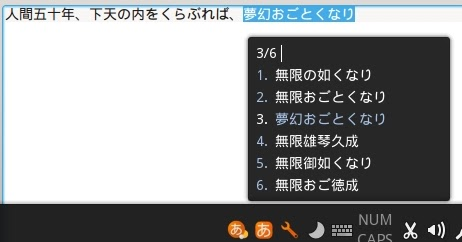 Chakra Linux 安裝 Mozc 日文輸入法教學