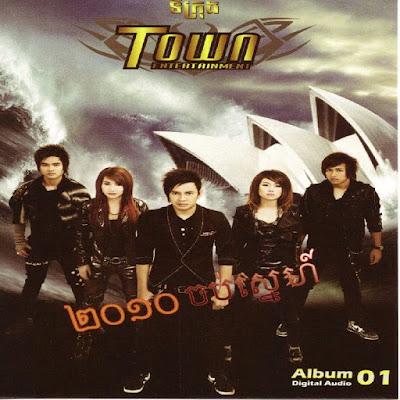 Town CD Vol 01