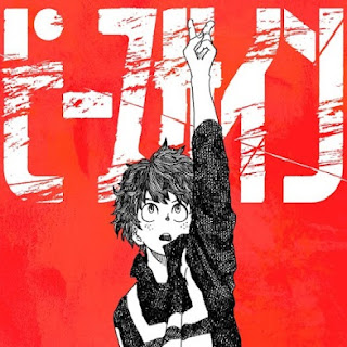 "Kenshi Yonezu - Peace Sign ""Boku no Hero S2"" Opening#2 (Lyrics + Terjemah) album art"