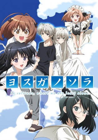 Anime Yosuga no Sora 12/12 Mega Sub Español (HDL)