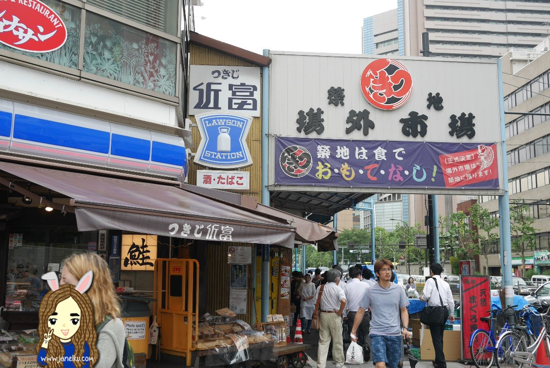 Tsukiji Market: Sushisei, Marutake Tamago and other delicious eats!