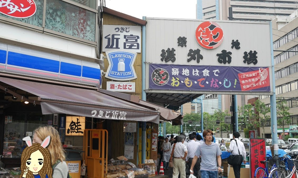 Tsukiji Market: Sushisei, Marutake Tamago and other delicious eats!