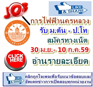 http://sheetkhosob.blogspot.com/2016/06/30-2559-10-2559.html
