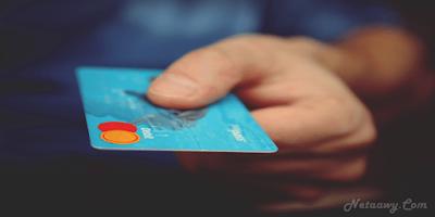 استخدم-بطاقات-الإتمان-ذات-الرصيد-المنخفض