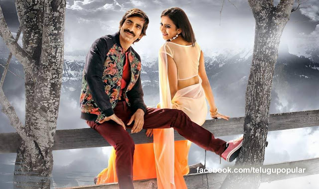 Ravi Teja Images, Photos & HD Wallpapers