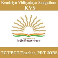 Kendriya Vidhyalaya Sangathan, KVS Bihar, KVS, freejobalert, Sarkari Naukri, KVS Answer, Answer Key, kvs logo