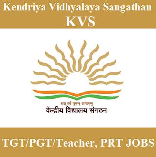 Kendriya Vidhyalaya Sangathan, KVS Bihar, KVS, freejobalert, Sarkari Naukri, KVS Admit Card, Admit Card, kvs logo