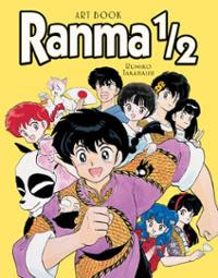 Ranma 1/2 Movie 1 -  2013 Poster