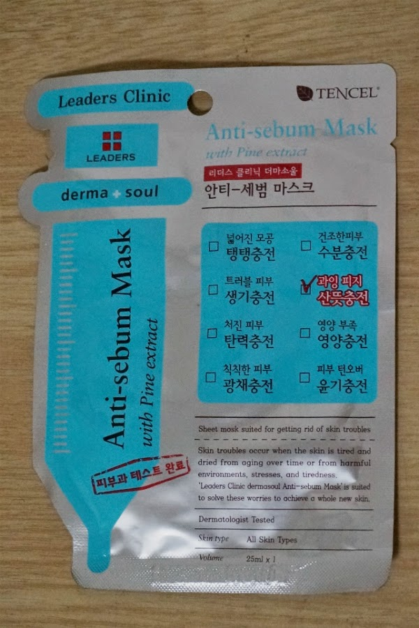 Leaders Insolution Derma Soul Anti-Sebum Mask