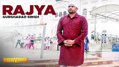 Rajya Lyrics | Gurshad Singh | Sarvan | T-Series Apna Punjab