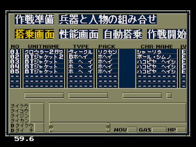 【MD】聯合前線原版+中文版,類似大戰略的SLG大作!