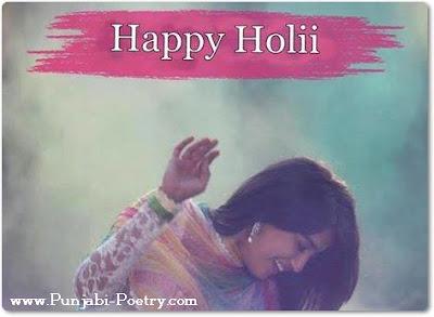 Holi Aa Gayi - Punjabi Holi Status 2017