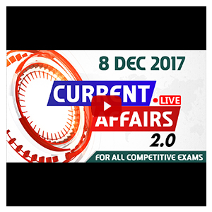 Current Affairs Live 2.0 | 08 December 2017 | करंट अफेयर्स लाइव 2.0 | All Competitive Exams