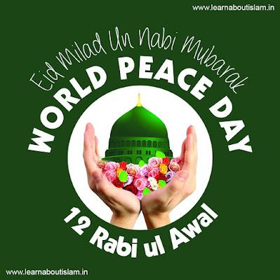 Eid Milad Un Nabi Mubarak Facebook , Whats-app, Twitter Profile Picture