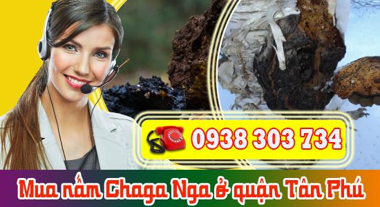 mua-nam-chaga-nga-o-quan-tan-phu-july19.png
