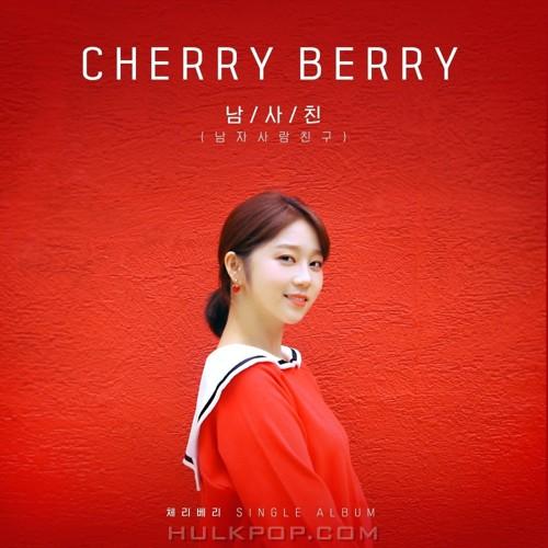 CherryBerry – 남사친 – Single
