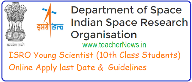 ISRO Young Scientist (10th Class Students) Online Apply last Date April 3, 2019 | Guidelines