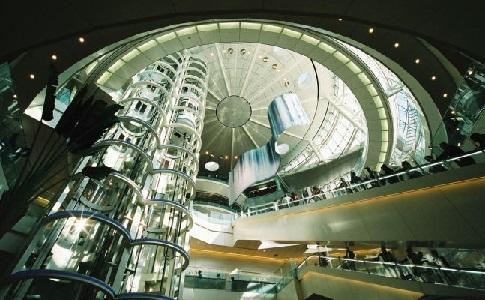 Aeropuerto Internacional Haneda