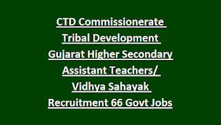 CTD Commissionerate Tribal Development Gujarat Higher Secondary Assistant Teachers (Science Stream) Vidhya Sahayak Recruitment 66 Govt Jobs