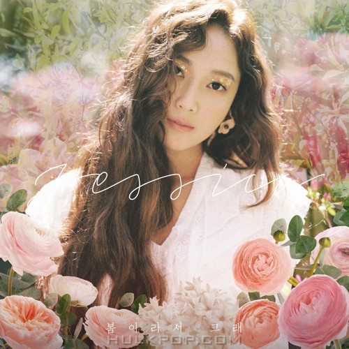 JESSICA – Because It's Spring – Single (ITUNES MATCH AAC M4A)