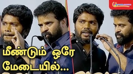 Ameer and Ranjith fights again in the same stage