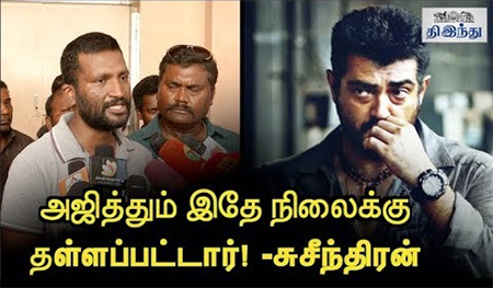 Even Ajith was forced to such situation: Director Suseendiran