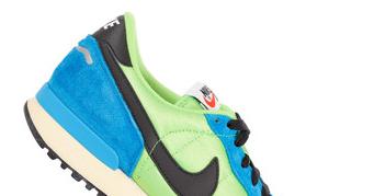 brand new 1f13d 8aad7 Spawnzon Blog  Der NIKE Air Vortex (VNTG) action green blue cyan black