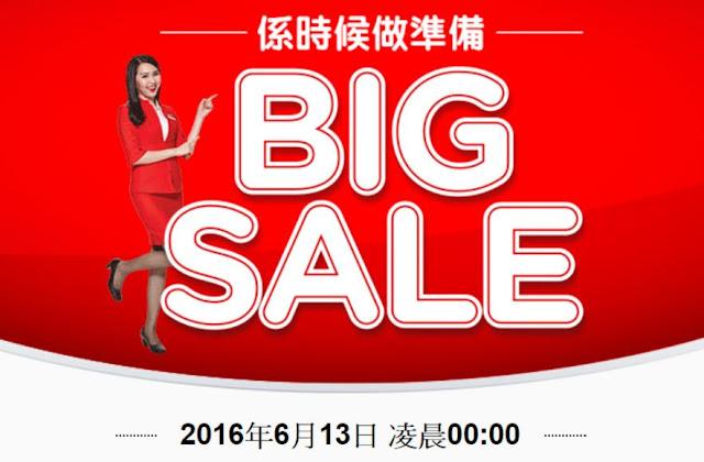AirAsia 淨機票【BIG SALE】香港飛清邁 、澳門飛芭堤雅同曼谷$0蚊,今晚12時(即6月13日零晨)開搶!