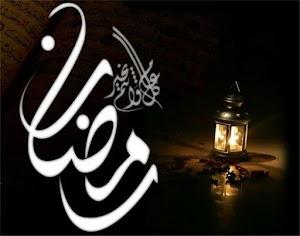 نصائح وعادات تجعل رمضان هذا العام نقلة هامة في حياتك