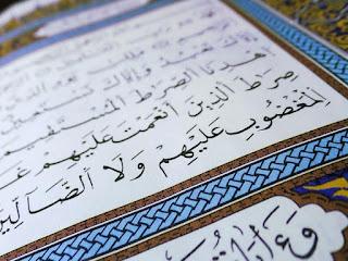 Surat Al Muthaffifiin (Orang-Orang Yang Curang) 36 Ayat - Al Qur'an dan Terjemahannya