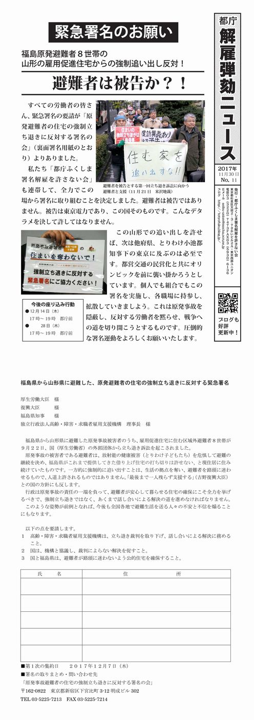 http://totyofuku.blog.jp/no11.pdf