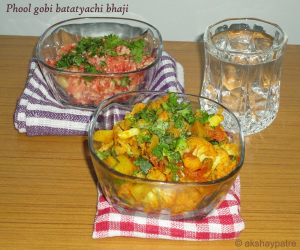 sabzi ready to serve