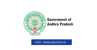 Vizianagaram District Recruitment 2018