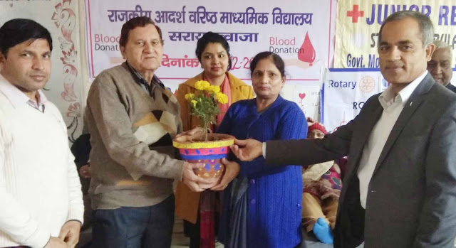 Eleventh Blood Donation Camp at Sarai Khwaja Government School, students with blood donation