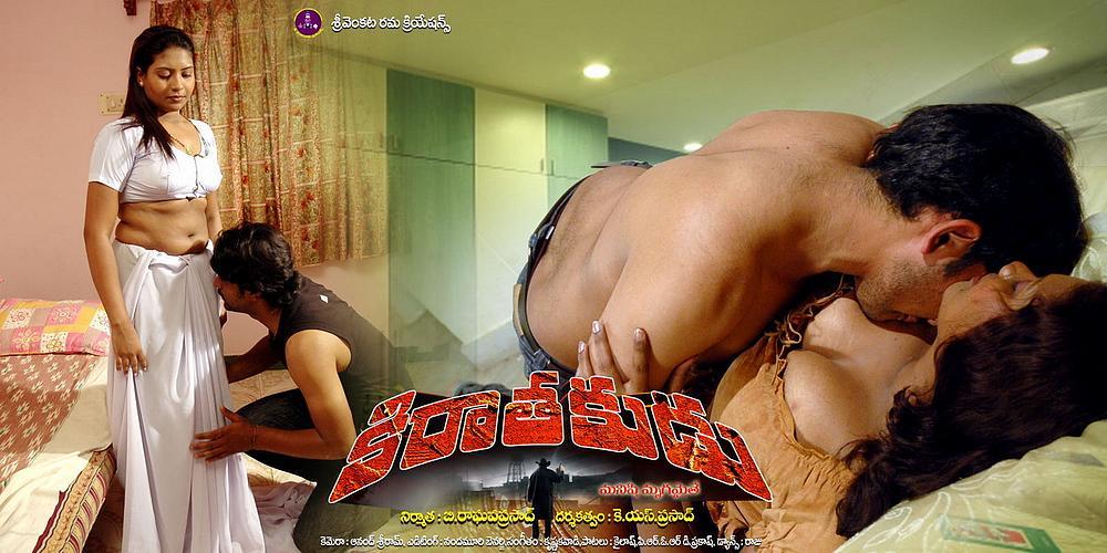 Kirathakudu Latest Telugu Movie Hot Photos Stills - Hd -8140