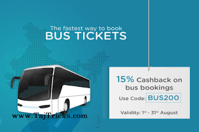 Mobikwik BUS200 Promo Coupon Code