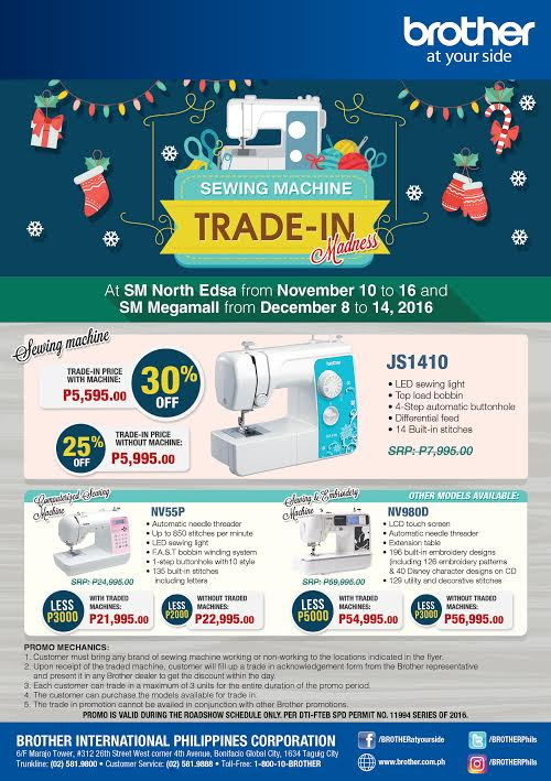 trade in sewing machine