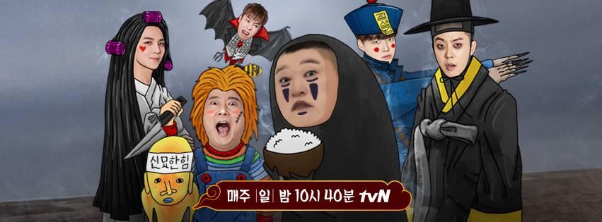 New Journey To The West Season 5 English Subtittle