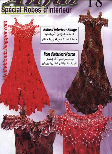 La Mode Algerienne Anfal Special Robes D Interieur Photos انفال