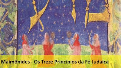 13 Princípios