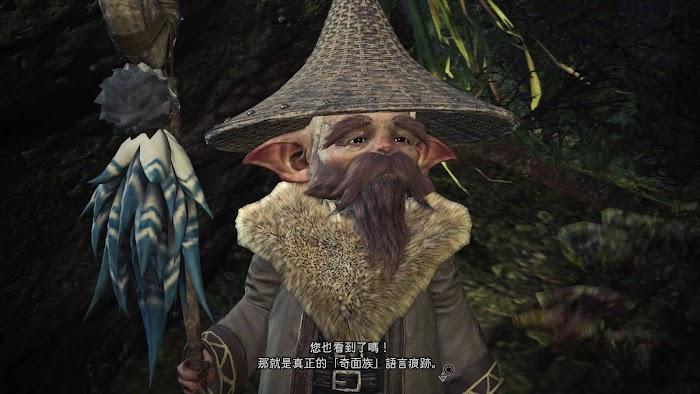 魔物獵人 世界 巫師3聯動任務詳細攻略   娛樂計程車