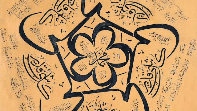 How To Learn Arabic Online Free Lessons Arabic Words And